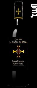 Château la Croix du Merle - Grande Cuvée - Château la Croix du Merle - 2014 - Rouge