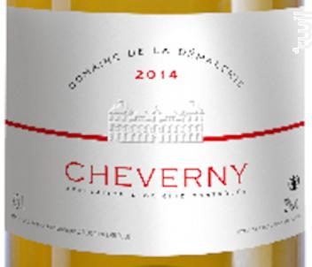 Cheverny - Domaine de La Démalerie - 2014 - Blanc