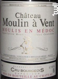 Château Moulin à Vent - Château Moulin à Vent - 2012 - Rouge