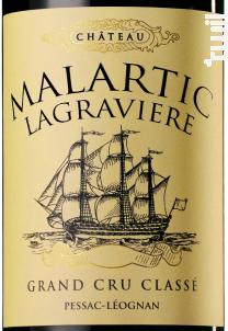 Château Malartic-Lagravière - Château Malartic-Lagravière - 2020 - Rouge