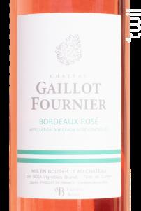 Château Gaillot-Fournier Bordeaux Rosé - Château Gaillot-Fournier - 2018 - Rosé
