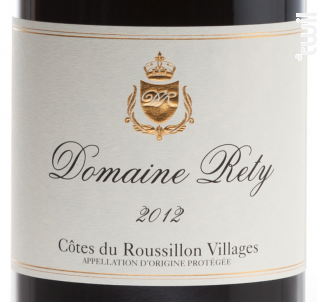 Souffle d'Or - Domaine Rety - 2017 - Rouge