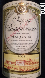 Château Rauzan-Gassies - Château Rauzan-Gassies - 2005 - Rouge