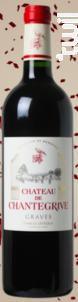 Chantegrive - Château de Chantegrive - 2015 - Rouge
