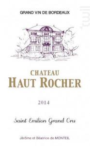 Château Haut Rocher - Château Haut-Rocher - 2014 - Rouge