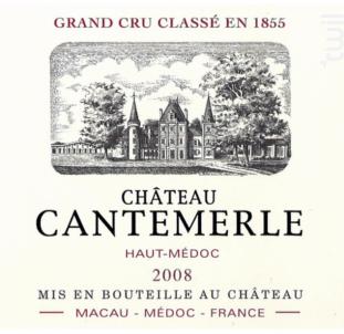 Les Allées de Cantemerle - Château Cantemerle - 2008 - Rouge
