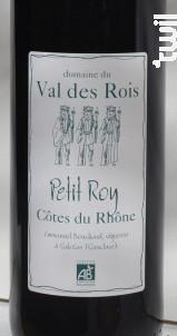 Petit Roy - Domaine du Val des Rois - 2019 - Rouge