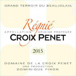 REGNIE Croix Penet - Dominique Piron - 2016 - Rouge