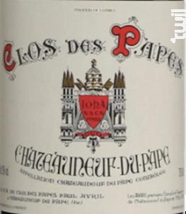 Clos Des Papes - Clos Des Papes - 2017 - Rouge