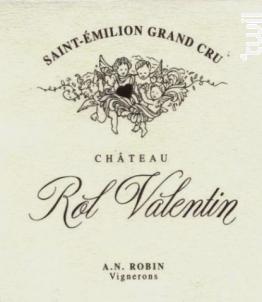 Château Rol-Valentin - Château Rol-Valentin - 2015 - Rouge
