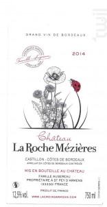 Château la Roche Mézières - Château La Roche Mézières - 2014 - Rouge