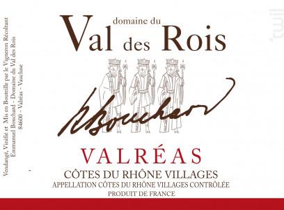 Signature - Domaine du Val des Rois - 2017 - Rouge
