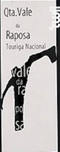 Touriga Nacional - Alves de Sousa - 2015 - Rouge