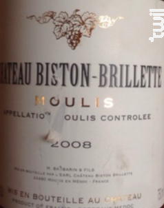 Château Biston-Brillette - Château Biston-Brillette - 1981 - Rouge