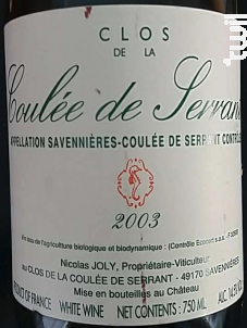 Clos de la Coulée de Serrant - Vignobles de la Coulée de Serrant - 2016 - Blanc