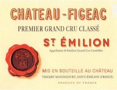Château Figeac - Château Figeac - 2014 - Rouge