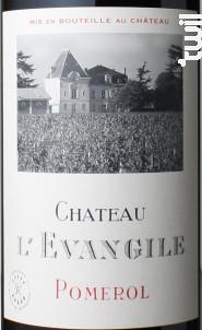 Château l'Evangile - Domaines Barons de Rothschild - Château L'Evangile - 2011 - Rouge