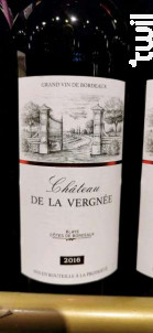 Château de la Vergnée - Château de la Vergnée - 2016 - Rouge