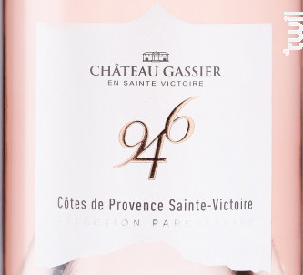 946 - Château Gassier - 2018 - Rosé