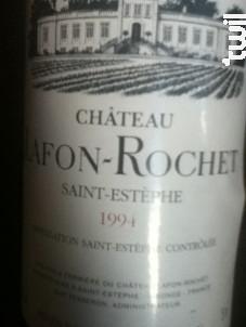 Château Lafon-Rochet - Château Lafon-Rochet - 1994 - Rouge