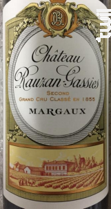 Château Rauzan-Gassies - Château Rauzan-Gassies - 2015 - Rouge