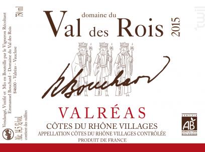 Signature - Domaine du Val des Rois - 2015 - Rouge