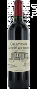 Château Haut-Marbuzet - Château Haut-Marbuzet - 2017 - Rouge