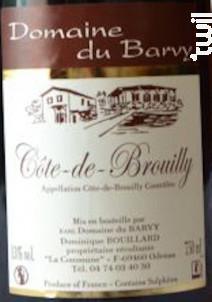 Côte de Brouilly - Domaine du Barvy - 2016 - Rouge