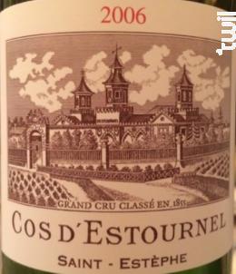 Cos d'Estournel - Cos d'Estournel - 2006 - Rouge
