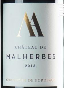 Château de Malherbes - Château de Malherbes - 2016 - Rouge