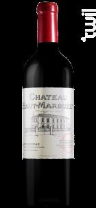 Château Haut-Marbuzet - Château Haut-Marbuzet - 2014 - Rouge