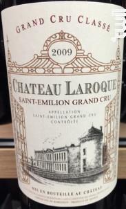 Château Laroque - Château Laroque - 2002 - Rouge