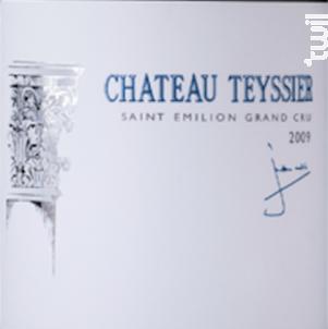 Château Teyssier - Château Teyssier Vignonet - 2013 - Rouge