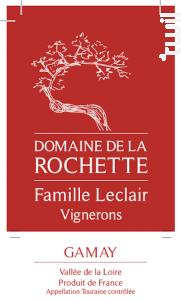Touraine Gamay - Domaine de la Rochette - 2017 - Rouge