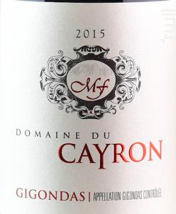Gigondas - Domaine du Cayron - 2018 - Rouge