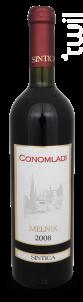 Conomladi Melnik - Sintica Winery - 2018 - Rouge