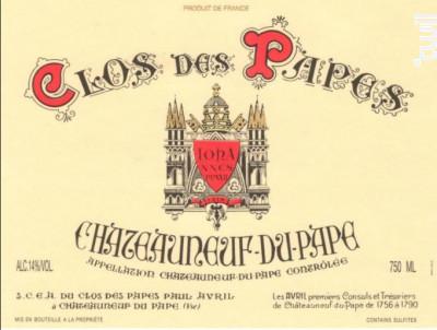 Clos Des Papes - Clos Des Papes - 2015 - Rouge