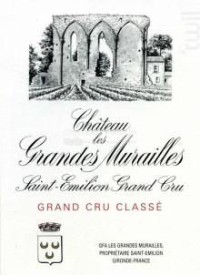 Château les grandes murailles - Les Grandes Murailles - 2016 - Rouge