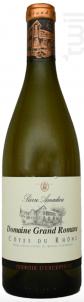 Terroir D'exception - Domaine Amadieu - 2018 - Blanc