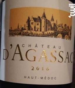 Château d'Agassac - Château d'Agassac - 2017 - Rouge