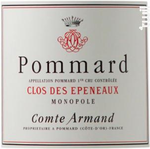 Pommard 1er Cru - Clos des Epeneaux - Comte Armand - Domaine des Epeneaux - 2015 - Rouge