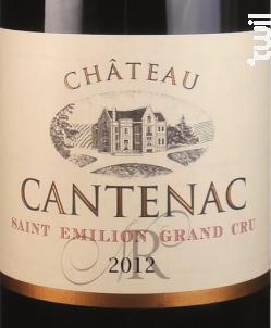 Château Cantenac - Château Cantenac - 2012 - Rouge