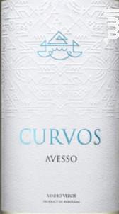 Quinta De Curvos Avesso - Quinta de Curvos - 2016 - Blanc