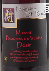 Désir - Domaine Saint Roch - Non millésimé - Rouge