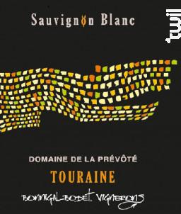 Touraine Sauvignon - Bonnigal et Bodet - 2018 - Blanc