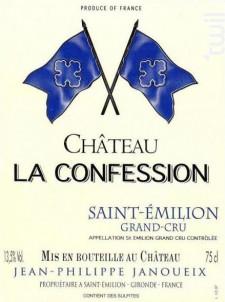 Château la confession - Château La Confession - 2011 - Rouge