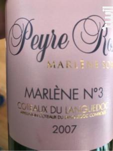 Marlène n°3 - Domaine Peyre Rose - 2009 - Rouge
