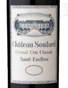 Château Soutard - Château Soutard - 2020 - Rouge