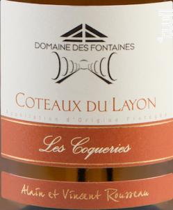 Les Coqueries - Domaine des Fontaines - 2015 - Blanc