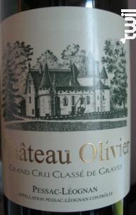 Château Olivier - Château Olivier - 2006 - Blanc